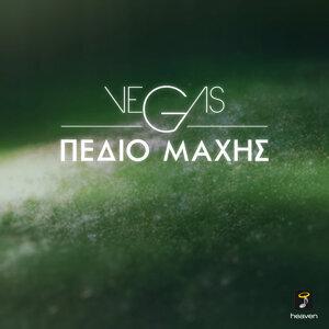 Pedio Maxis