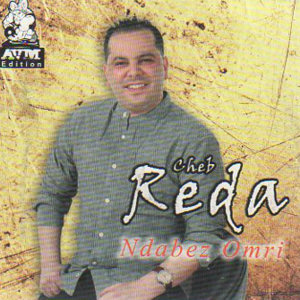 Ndabez Omri