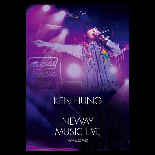 Neway Music Live x 洪卓立音乐会