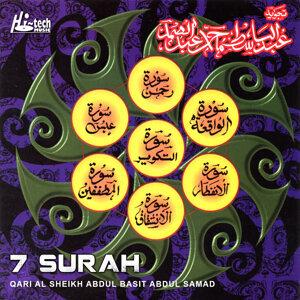 7 Surah (Tilawat-E-Quran)