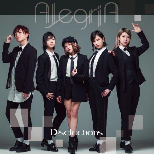 AlegriA - 電視動畫<狂賭之淵××>片尾曲