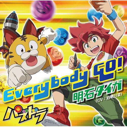Everybody GO! -Anime size-