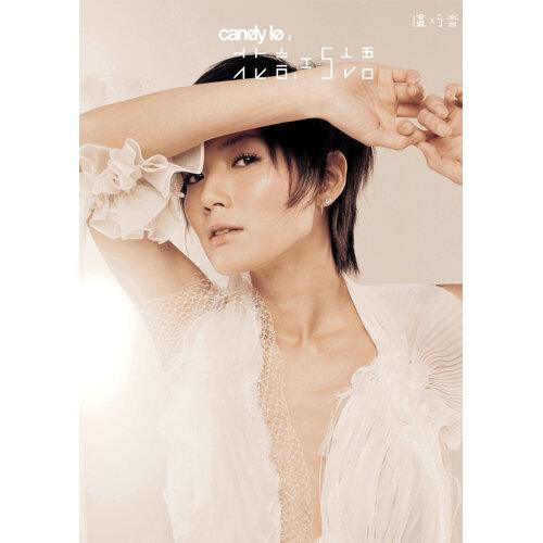 落地開花 - Album Version