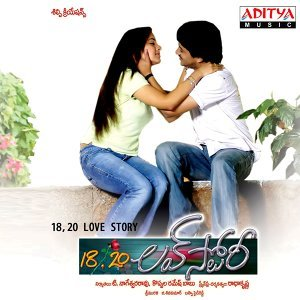 18, 20 Love Story - Original Motion Picture Soundtrack