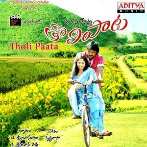 Tholi Paata - Original Motion Picture Soundtrack
