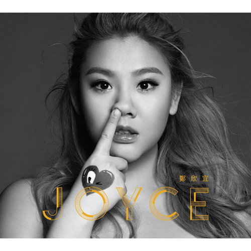 JOYCE Albums cover