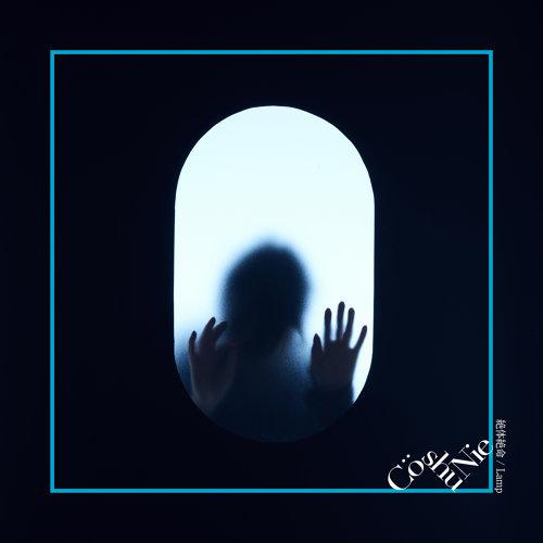 Zettai Zetsumei / Lamp