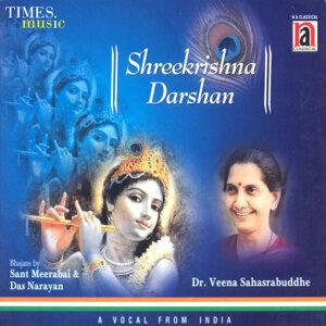 Shreekrishna Darshan