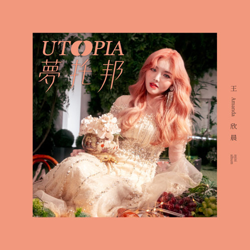 UTOPIA 夢托邦 - Instrumental Version