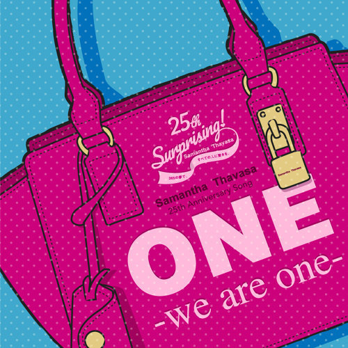 ONE -we are one-