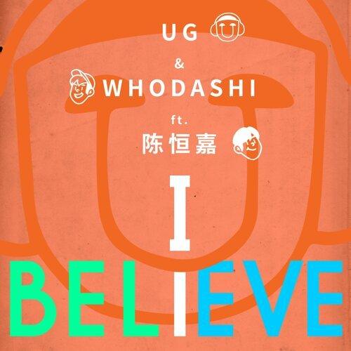 U.G & WhoDaShi -【I BELIEVE】ft. 陳恆嘉