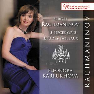 Eleonora Karpukhova plays Rachmaninov