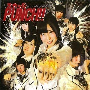 スカッとPUNCH!!【Type1】