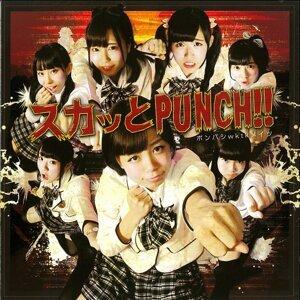 スカッとPUNCH!!【Type9】