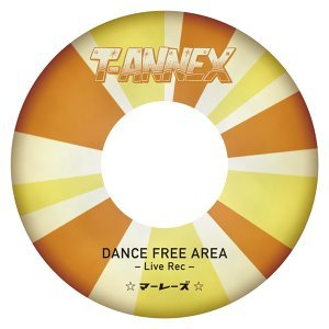 Dance Free Area - Live Rec -