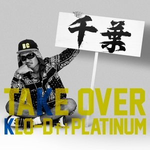 Take Over feat. Platinum