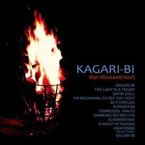 KAGARI-BI