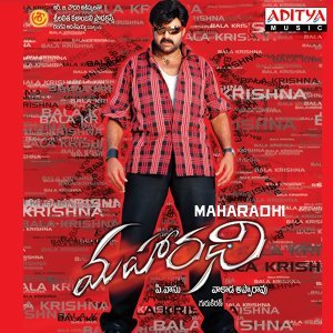 Maharadhi - Original Motion Picture Soundtrack