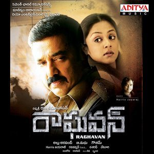 Raghavan - Original Motion Picture Soundtrack