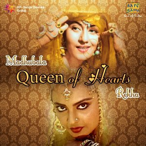Queen of Hearts: Madhubala and Rekha