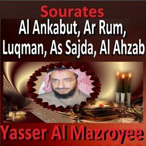 Sourates Al Ankabut, Ar Rum, Luqman, As Sajda, Al Ahzab - Quran