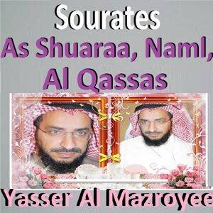 Sourates As Shuaraa, Naml, Al Qassas - Quran