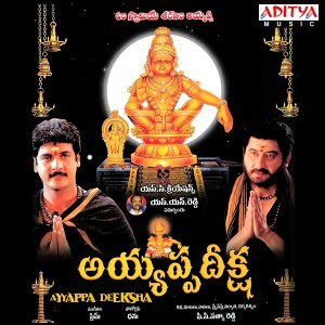 Ayyappa Deeksha - Original Motion Picture Soundtrack