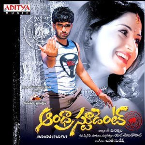 Andhra Student - Original Motion Picture Soundtrack