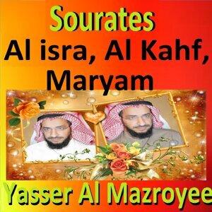 Sourates Al Isra, Al Kahf, Maryam - Quran