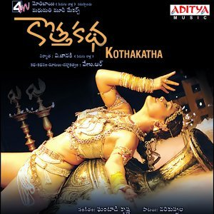 Kotha Katha - Original Motion Picture Soundtrack