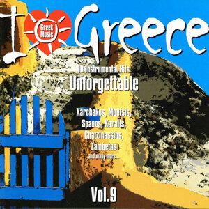 I Love Greece Vol.9 - Unforgettable