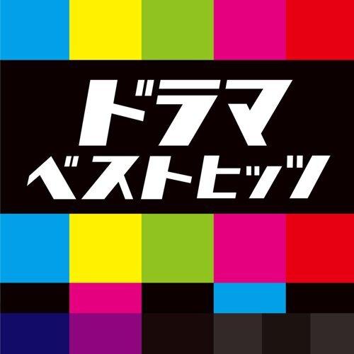 MajiでKoiする5秒前 (Cover ver.)