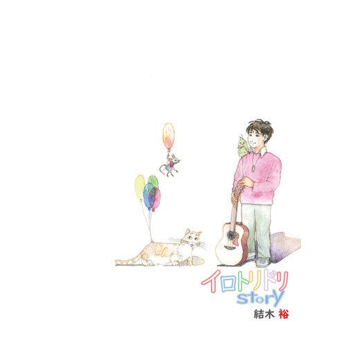 2ndStory~Album ver.~