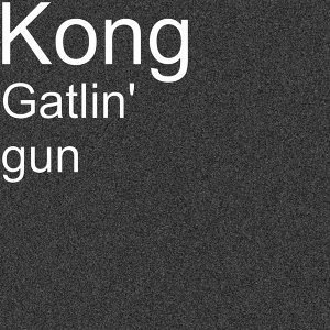 Gatlin' gun
