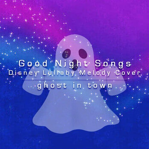Good Night Songs - disney lullaby melody cover vol.2