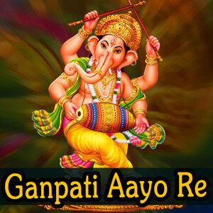 Ganpati Aayo Re