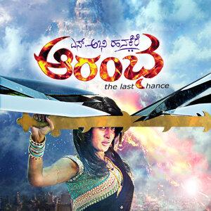 Aarambha (Original Motion Picture Soundtrack)