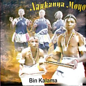 Naukanya Moyo