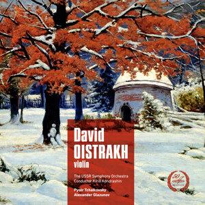 Tchaikovsky & Glazunov: Violin Concertos