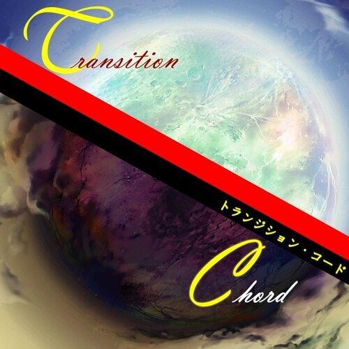 トランジション・コード (feat.GUMI)