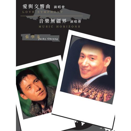 李香蘭 - Live