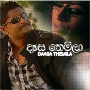 Daasa Themila – Single