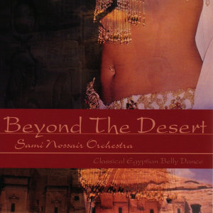 Beyond the Desert