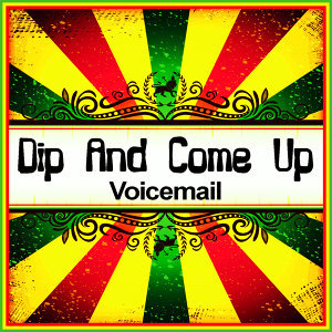 Dip and Come Up (Ringtone)