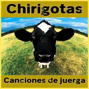 Chirigotas y Canciones de Juerga