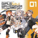 Girls Wave Gear 01