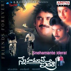 Snehamante Idera - Original Motion Picture Soundtrack