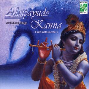 Alaipayude Kanna