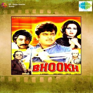 Bhookh - Original Motion Picture Soundtrack