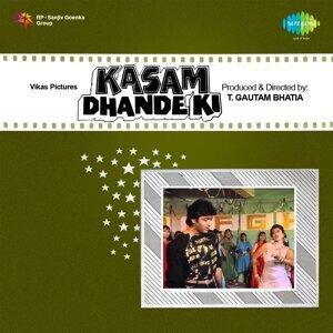 Kasam Dhande Ki - Original Motion Picture Soundtrack